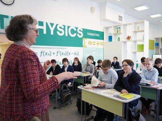 Учебные заведения будут сами принимать решение о занятиях в субботу