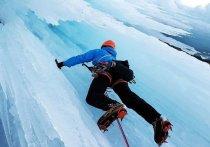 В начале февраля в Кирове пройдет этап Кубка мира по альпинизму