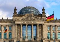 Всего с 2014 года Германия заморозила активы и денежные средства российских граждан и компаний на 1,8 миллиона евро