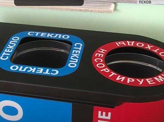 «Титан-Полимер» купил для школ урны для раздельного сбора мусора