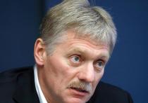 Дмитрий Песков заявил журналистам, что ему ничего не известно о готовящихся на эти выходные митингах в поддержку Владимира Путина