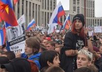 Жителям Хакасии разъяснили, чем грозит участие в митингах