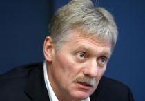В Кремле не ознакомились с новым расследованием изданий Bellingcat и The Insider о ФСБ из-за нехватки времени