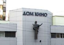 Дни татарстанского кино в Москве стартуют 11 февраля с мюзикла «Әпипә»