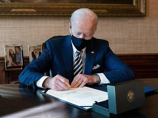Президент лишил работы множество американцев