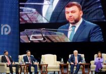 """В Донецке проходит форум """"Русский Донбасс"""", на котором подводятся итоги семилетнего существования самопровозглашенных республик"""