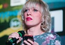 Официальный представитель МИД РФ Мария Захарова на брифинге в четверг подвергла критике реакцию Запада на несанкционированные митинги, прошедшие в России в минувшую субботу