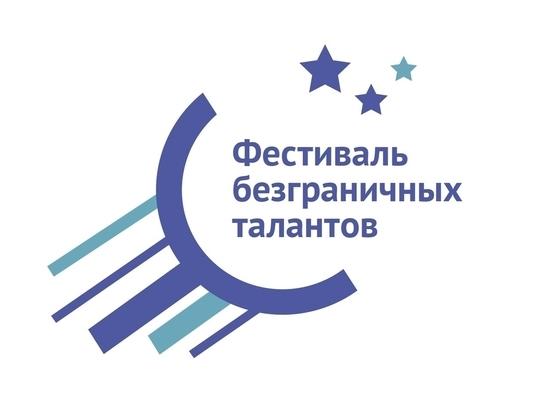 Особенных жителей Казани приглашают на «Фестиваль безграничных талантов»