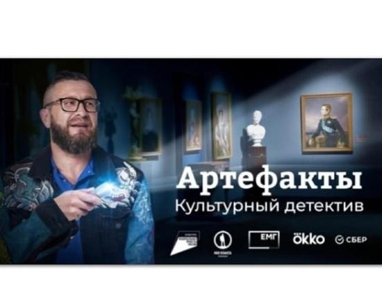 Okko и «Моя Планета» покажут премьеру фильма о художественных артефактах Ярославской области