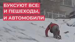 Владивосток накрыл мощный циклон: экстремальные кадры