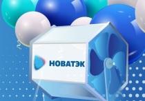 В акции «Абонент года - 2021» от «НОВАТЭК-Челябинск» зарегистрированы 400 тысяч абонентов