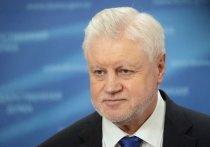 В России появится партия «Справедливая Россия - за правду»
