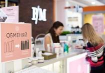В Крыму продлили экоакцию по обмену пластика на косметику