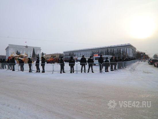 Почему диалог митингующих и официальных лиц в Кузбассе не состоялся