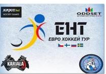 Четыре хоккеиста из Ярославля вызваны в сборную России