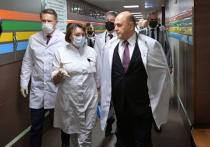 Михаил Мишустин возобновил поездки по депрессивным регионам РФ, прерванные из-за второй волны коронавируса