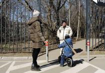 Пресс-служба правительства России сообщила, что премьер-министр Михаил Мишустин подписал постановление об индексации федеральных социальных пособий