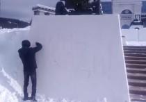 Одинокого протестующего на Сахалине накажут за вандализм