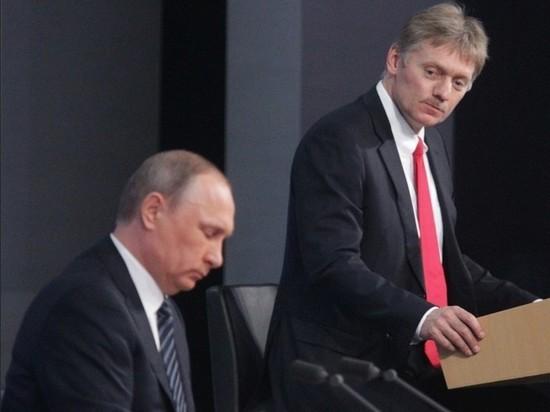 Песков высоко оценил речь Путина в Давосе