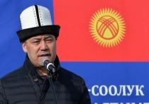 Президент Киргизии Садыр Жапаров подписал указ о запрете нанимать на государственную службу людей с запятнанной репутацией, то есть тех, кто был замешан в коррупции