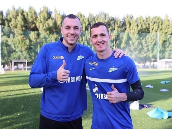 Артем Дзюба и Андрей Лунев присоединились к «Зениту»