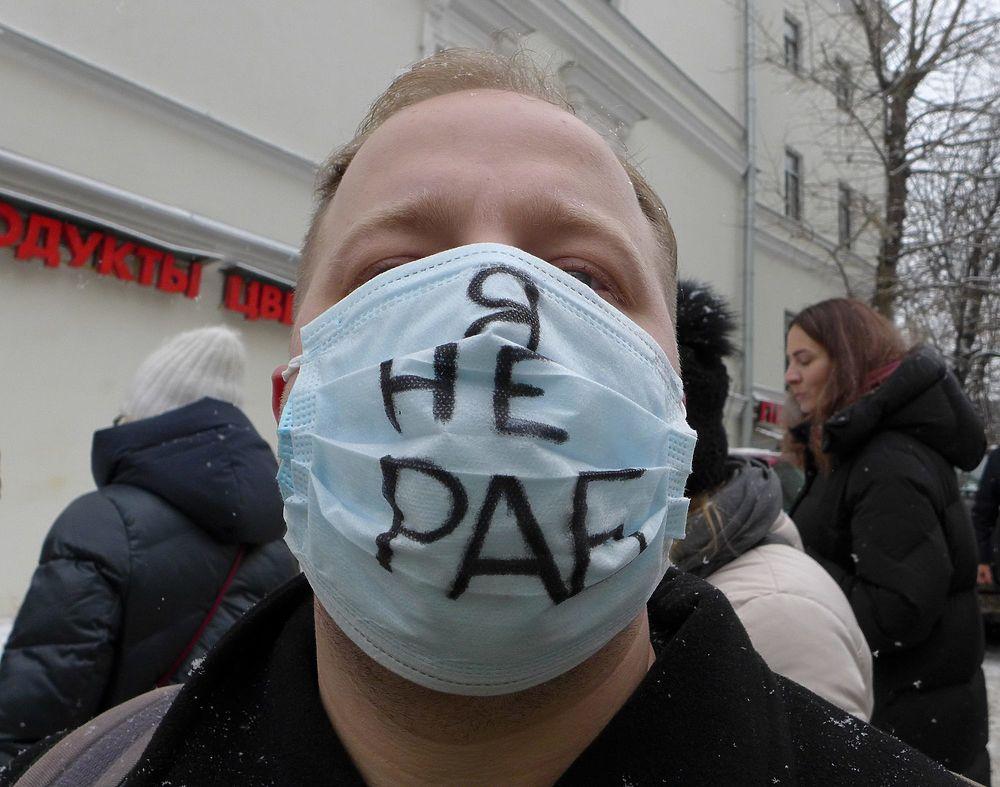 Акция 31 января в Москве: кадры лиц и шлемов