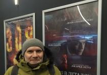В Кирове на самом большом экране дали премьерного «Дьявола в деталях»