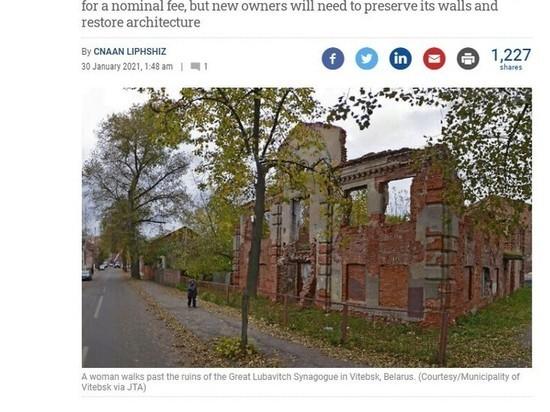 Синагога Марка Шагала в Белоруссии продается любому, кто ее отреставрирует