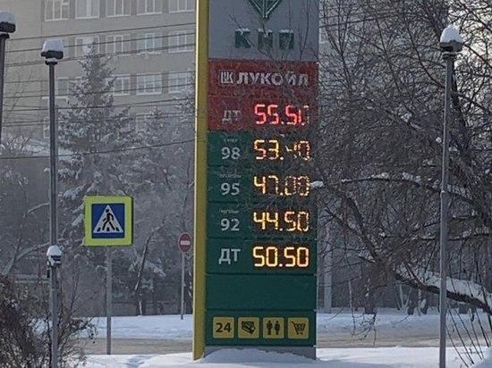 В Красноярске вновь подорожал бензин