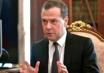 Медведев заявил, что привился от коронавируса