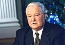 Дочь первого президента России Бориса Ельцина Татьяна Юмашева посвятила пост своему отцу, которому сегодня исполнилось бы 90 лет
