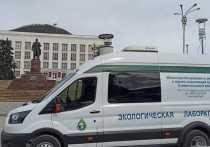 Эколаборатория минприроды СК проверила атмосферный воздух Кавминвод