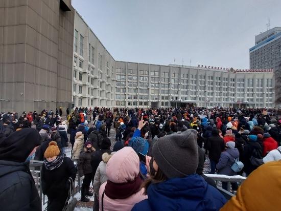 После акции протеста 23 января в Красноярске возбудили три уголовных дела