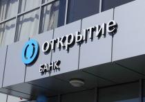 Группа банка «Открытие» в 2020 году продемонстрировала рекордный рост объемов вложений клиентов в фондовый рынок и в инвестиционные страховые продукты