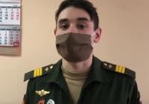 Суд назначил обязательные работы участнику митинга в форме военного