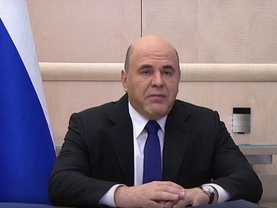 Михаил Мишустин прибыл в Калмыкию с однодневным рабочим визитом
