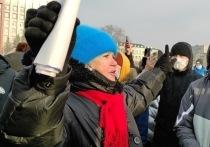 Активистку Савватееву приговорили к обязательным работам после пикета за Навального в Чите