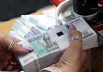 Россия сказочно разбогатела: депутата судят за взятки в 3 миллиарда