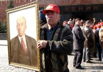 Названы приемы отвлечения россиян от политики: перевал Дятлова, мавзолей Ленина