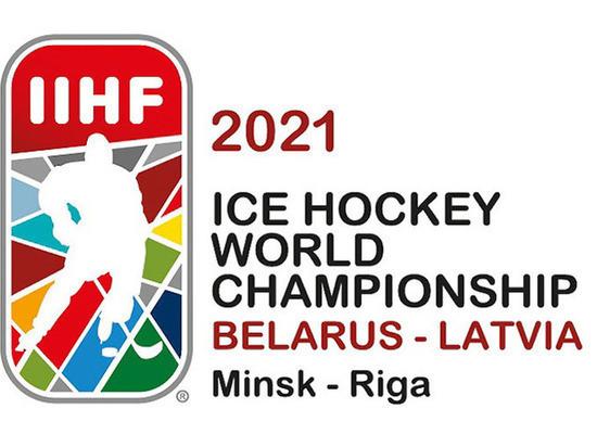 Латвия примет все матчи ЧМ по хоккею 2021 года
