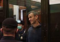 Госдепартамент США прокомментировал суд над Навальным