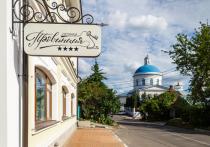 Известный руководитель серпуховского предприятия рассказал, почему он открыл гостиницу