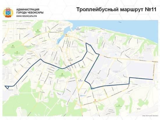 С 6 февраля в Чебоксарах сольются троллейбусные маршруты №11 и №5