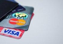 Важные изменения для владельцев банковских карт в 2021 году