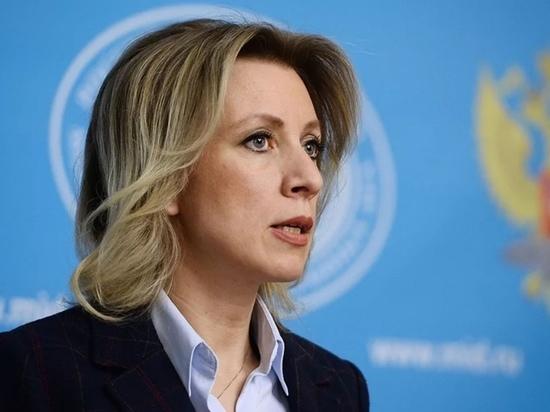 Захарова назвала ответные меры Москвы на санкции из-за Навального