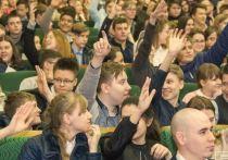 Башкирия будет конкурировать с Казанским и Уральским федеральными университетами