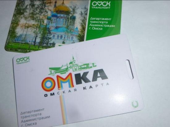 Проездные в Омске теперь можно пополнить и в цветочных киосках
