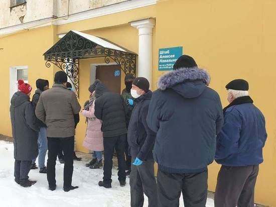 В Ярославле координатор штаба Навального выступила с громким заявлением о предстоящих обысках