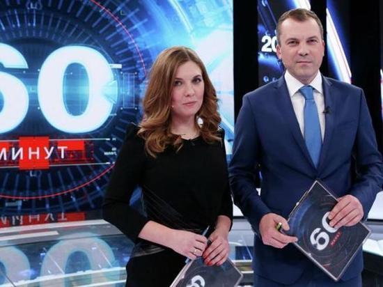 Муж Скабеевой планирует пойти в Госдуму от «Единой России»