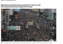 Продемократическое движение Гонконга номинировано на Нобелевскую премию мира